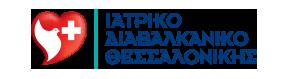 ΙΑΤΡΙΚΟ ΔΙΑΒΑΛΚΑΝΙΚΟ ΘΕΣΣΑΛΟΝΙΚΗΣ