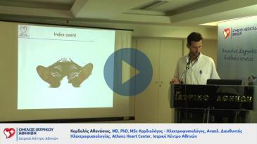 Embedded thumbnail for Ενδείξεις ηλεκτροφυσιολογικού ελέγχου - Ενδείξεις τοποθέτησης βηματοδότη