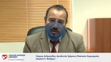 Embedded thumbnail for Γιώργος Ανδρεανίδης - Body Makeover