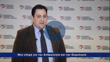 Embedded thumbnail for Εκδήλωση για ιατρική ανδρολογική συνεργασία στη Θεσσαλονίκη