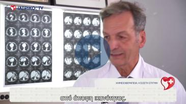 Embedded thumbnail for Δημήτρης Τζανίνης - Χημειοθεραπεία, η σωστή στιγμή
