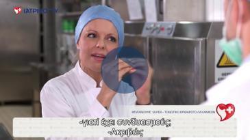 Embedded thumbnail for Θεόδωρος Κουτράκος - Τονωτικό Κριθαρότο Λαχανικών