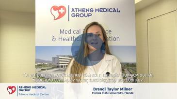 Embedded thumbnail for Testimonials Pre-med Φοιτητών – Πρόγραμμα Atlantis – Ιατρικό Κέντρο Αθηνών